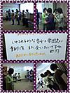 Photoshake_1352364469065jpg2